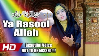 VERY BEAUTIFUL NEW NAAT 2018 - YA RASOOL ALLAH - GULAAB - OFFICIAL HD VIDEO - HI-TECH ISLAMIC