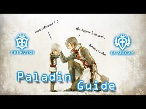 Paladin Guide : Guardian & Crusader    !!!