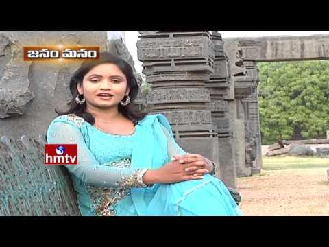 Telugu Film industry focus on Warangal - HMTV Janam Manam
