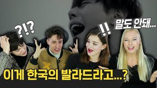 박효신의 '야생화'를 처음 들어본 외국인 모델들 반응?! Feat. 이 분이 39살이라고요...? [외국인반응 | 코리안브로스]