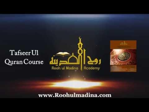 Rooh Ul Madina Academy: Tafseer ul Quran Course - 10/13/2014