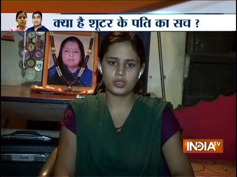 Shooter Tara Shahdeo Speaks Exclusively With India Tv - India Tv video
