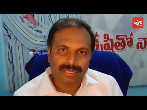 YCP MLA Srikanth Reddy Sensational Comments On Cm Chandrababu Drama | AP Politics | YOYO TV Channel