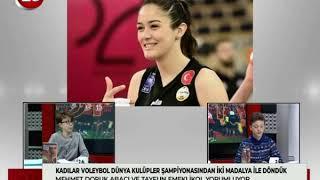 Bizim Gözümüzden | Eskişehirspor Altyapı Antrenörü Berkant Ongan
