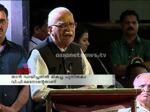 A Good relationship between kerala says LK Advani