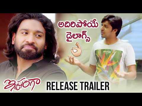 Ishtanga RELEASE TRAILER   Priyadarshi   2018 Latest Telugu Movie Trailers   Telugu FilmNagar