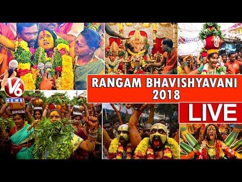 Rangam Bhavishyavani 2018 | Secunderabad Ujjaini Mahankali Bonalu | V6 News | Live
