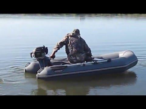 лодки бирюса купить
