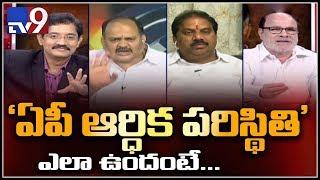 Vijaysai Reddy and Kutumba Rao make personal attacks on each other  || Election Watch