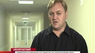 Казахстанские врачи учатся спасать недоношенных детей без применения аппара