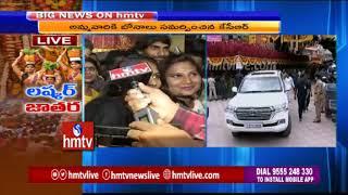 Ujjaini Mahankali Bonalu Celebrations 2019 : అమ్మవారిని దర్శించుకున్న లక్షలాది మంది భక్తులు | hmtv