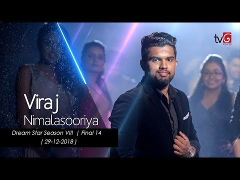 Dream Star Season VIII | Final 14  Viraj Nimalasooriya ( 29-12-2018 )