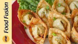 Chicken Wonton Recipe By Food Fusion
