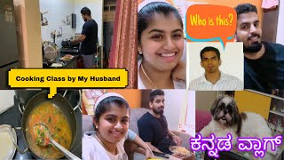 Kannada Vlogs,Vegetables UPMA recipe by my husband, Health & Weightgain tips by Fitness Trainer,Kuku