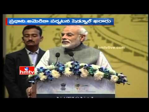 PM Narendra Modi's UAE visit | First by an Indian Prime Minister in 34 years | HMTV