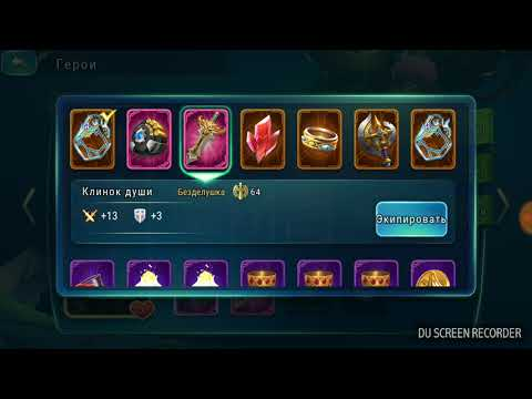 Art of conquest Жак #1