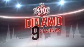 """Filma """"Dinamo 9 sezonas"""""""