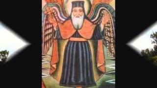 Mahebere Kidusan - Aba Abune Tekelehaymanot (Ethiopian Orthodox Tewahdo Church Mezmur)
