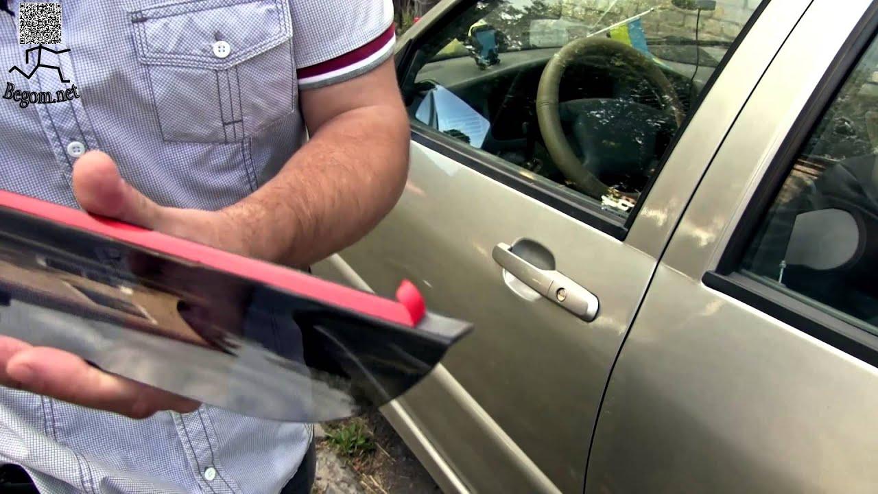 Как своими руками вклеить стекло автомобиля