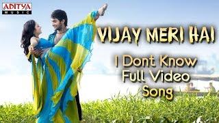 I Dont Know Full Video Song - Vijay Meri Hai Hindi Movie - Aadi, Saanvi