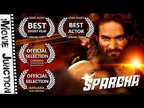 SPARDHA - Latest Telugu Short Film 2018 || Directed by Niroop Kumar || iMovie Junction