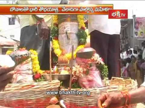 Vijayawada Kanaka Durga Shakambari Utsavalu - Bhak...