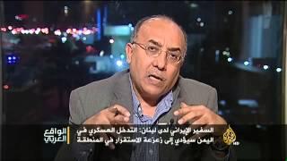 الواقع العربي- تفعيل اتفاقية الدفاع العربي المشترك
