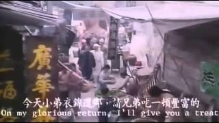 White Lotus Cult (English Subtitles)