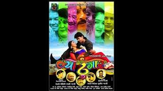 Lya Thungar | Official Trailer | Latest Uttarakhandi Movie | Mohini Dhyani Patni, Sanju Silodi