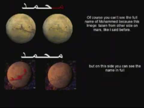 Islam Miracle - Muhammad [saw] Name on Mars 2010