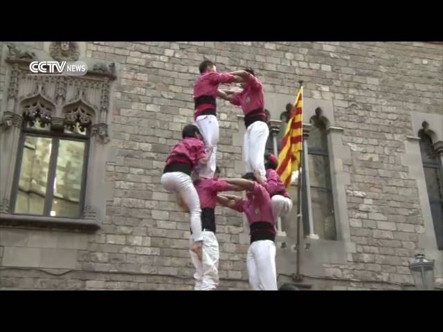 Watch: China's first human tower team debuts in Spain