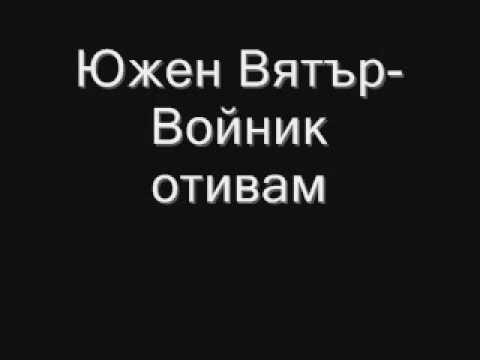 ���� ����� - �������� ��