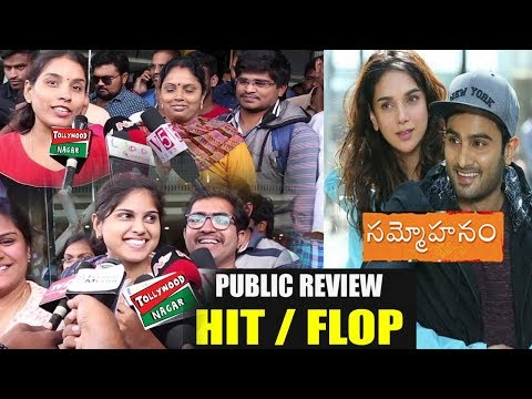 Sudheer Babu Sammohanam Movie Review | Aditi Rao Hydari | #Sammohanam | Tollywood Nagar