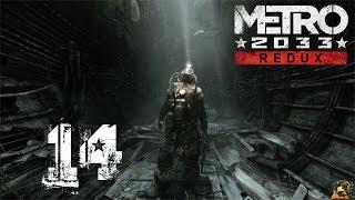 Let´s Play Metro 2033 Redux [German] #14 - Angst