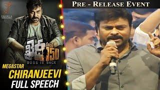 Mega Star Chiranjeevi Full Speech @ Khaidi No 150 Pre Release Event || Chiranjeevi, Kajal