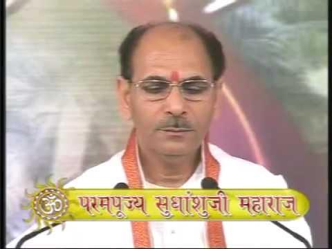 Sudhanshu Ji Maharaj Bhajan Namah Shivye Om video
