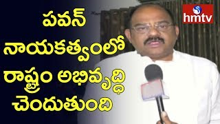 Rajahmundry Urban MLA Akula Satyanarayana Face to Face over Joining in Janasena Party| hmtv