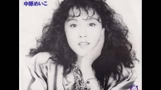 Download Lagu Meiko Nakahara - Dance in the memories (ダンス・イン・ザ・メモリーズ ) Gratis STAFABAND