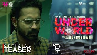 Under World Official Teaser | Arun Kumar Aravind | Mukesh | Asif Ali | Farhaan Faasil | Lal Jr