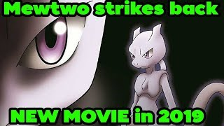 POKEMON NEWS! MEWTWO STRIKES BACK EVOLUTION BRAND NEW 2019 MOVIE Confirmed & Gen 8 Switch Connection