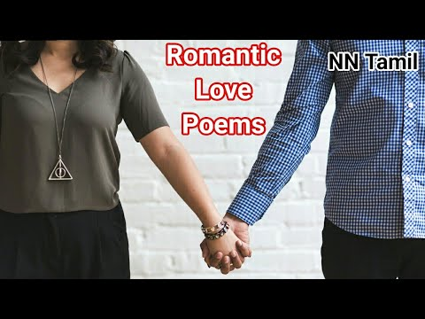 Romantic Love Poems for Husband in Tamil | Wife Love Quotes for Him