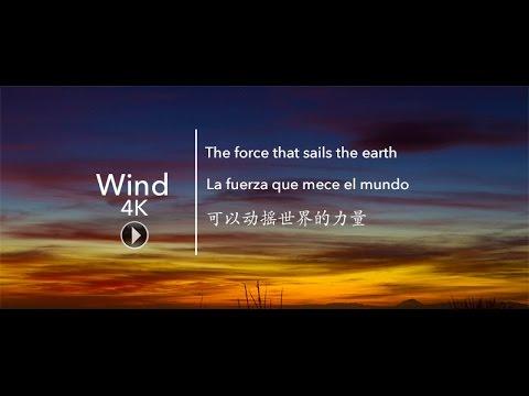 """Espectaculares imágenes en 4k (alta resolución). El vídeo se denomina: """"El viento, la fuerza que mece al Mundo"""""""