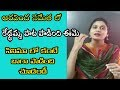 Aravindha Sametha Reddamma Song Female Version By Mohana Bhogaraju mp3