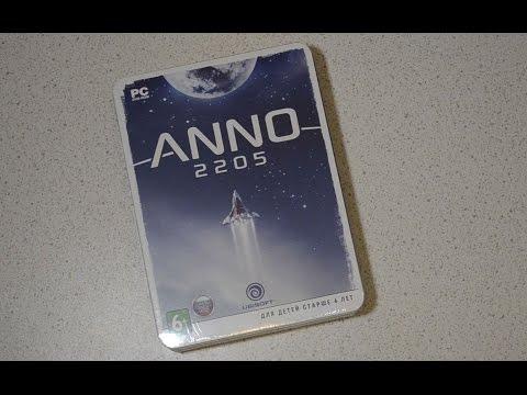 Распаковка ANNO 2205 - Коллекционное издание на PC