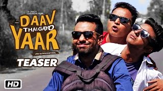 Daav Thai Gayo Yaar | Teaser | New Gujarati Movie 2016