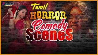 Tamil Horror Comedy Scenes | Kadavul Irukkan Kumaru | Kanchana | Nayaki | Meow | Tamil Comedy