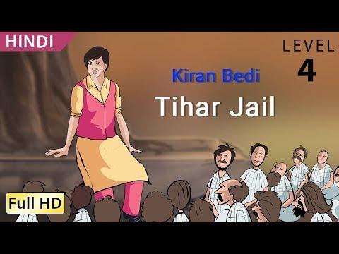 Kiran Bedi, Tihar Jail: Learn Hindi - Story for Children