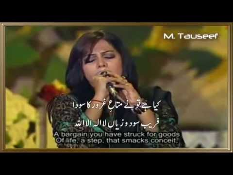 A.r Rahman - Hasbi Rabbi Jalallah - [hd] video