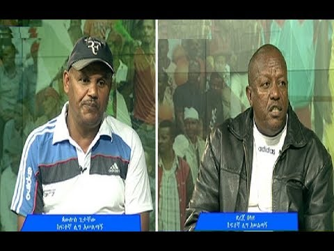 Ethio-League program July 29 2017 ኢትዮ ሊግ ፕሮግራም- ከከፍተኛ ሊግ አሰልጣኞች ዻውሎስ ጌታቸው እና ደረጄ በላይ ጋር በኢትዮጵያ ከፍተኛ