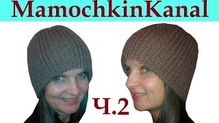 Crochet ribbed winter hat II